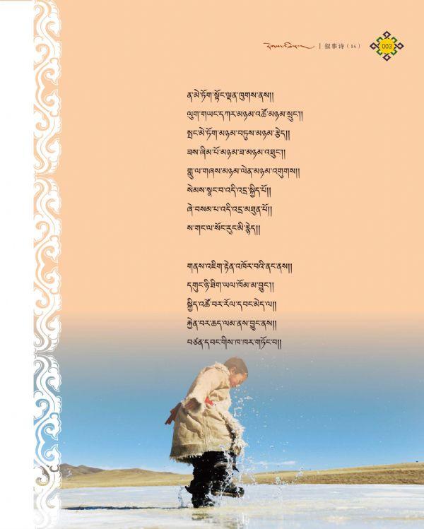 赞美诗新年歌歌谱